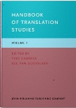 Handbook or Translation Studies