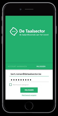 The Language Sector App
